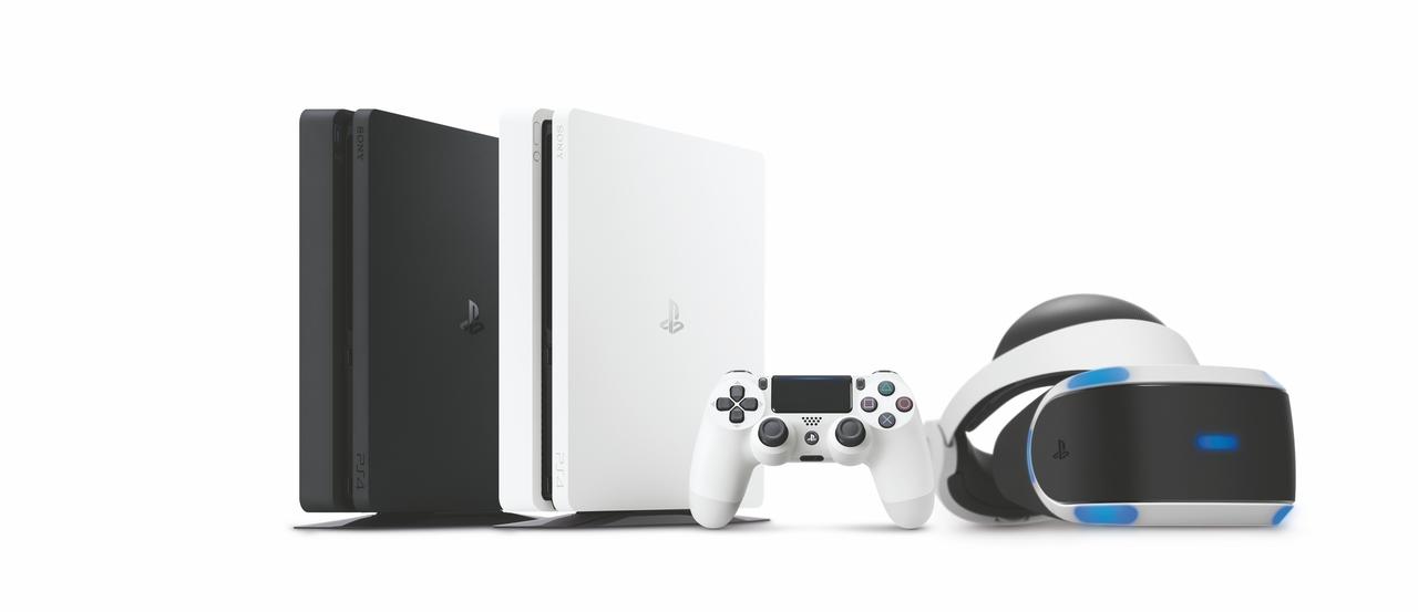 Sony szuka ludzi do pracy przy konsoli PlayStation 5