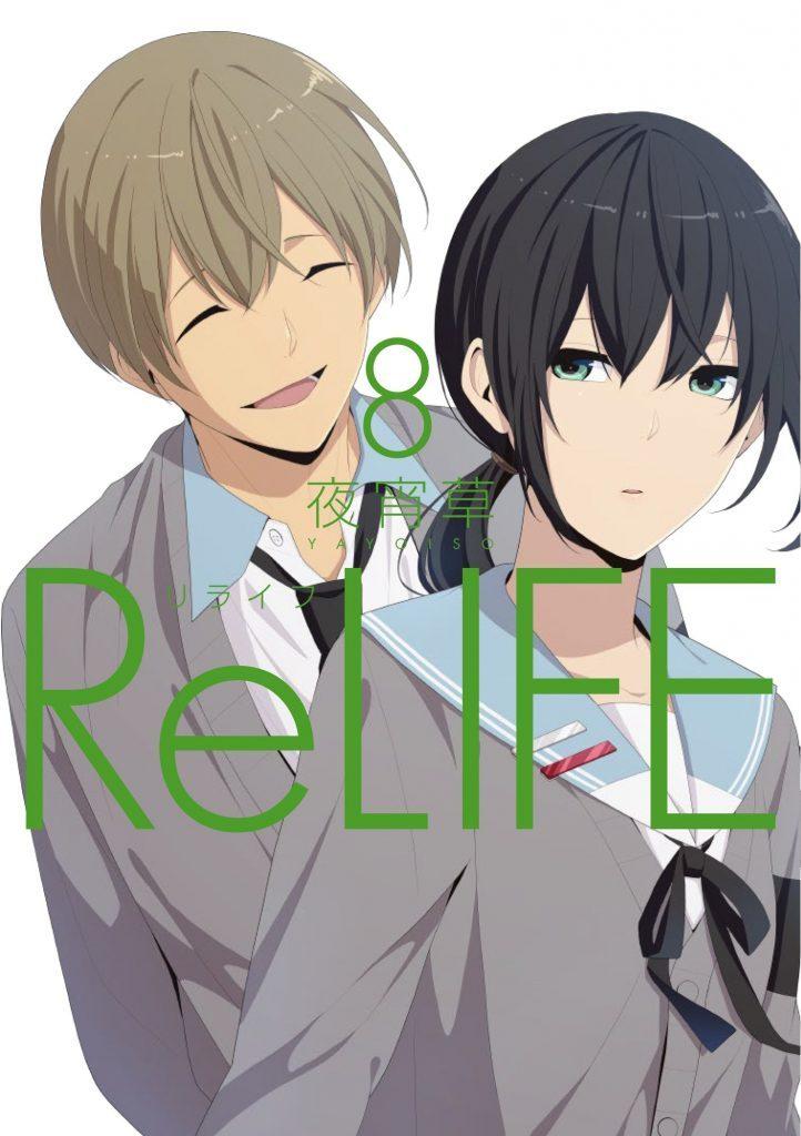 ReLIFE/Waneko