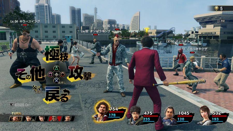 TOKYO GAME SHOW 2019: Yakuza 7 Like A Dragon dla zachodu