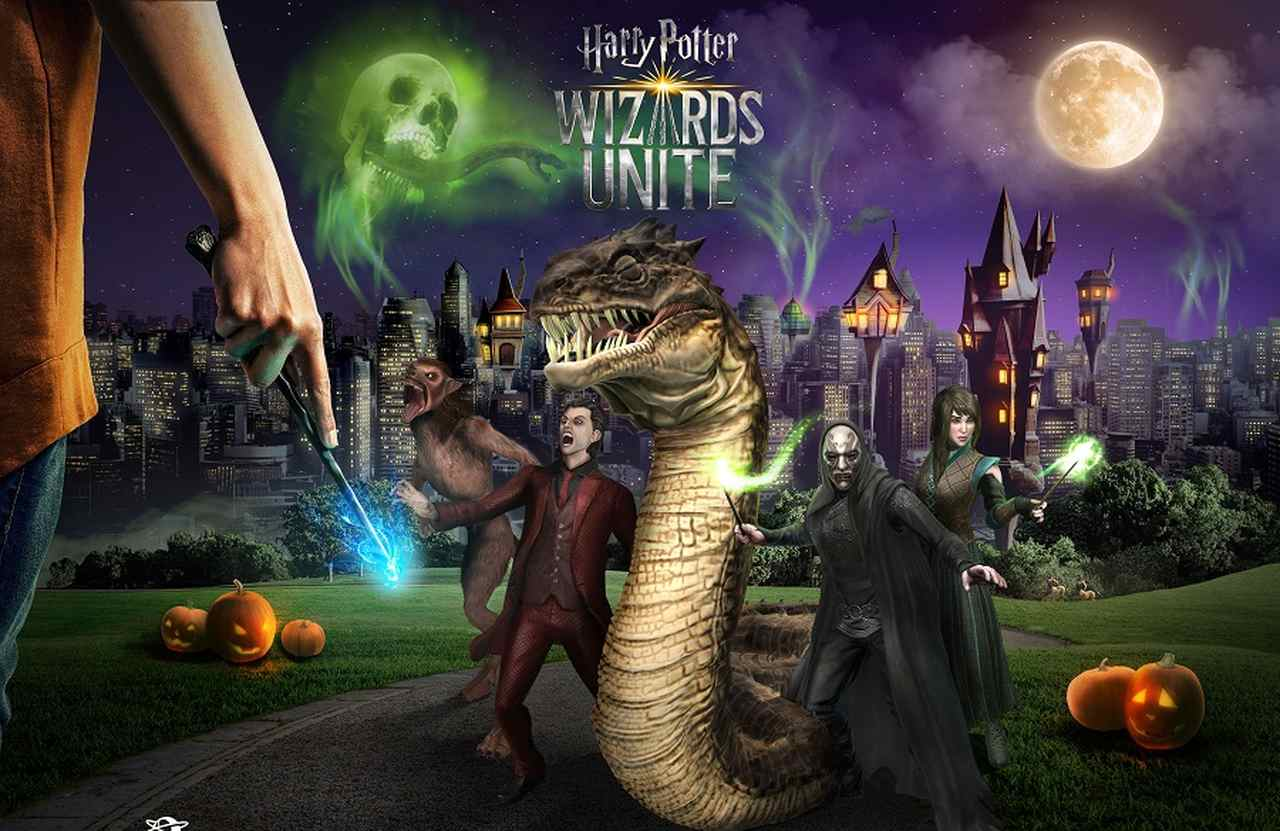 harry potter wizard's unite harrowing halloween