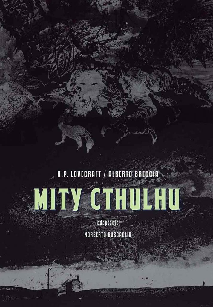 comic relief 2 - mity cthulhu