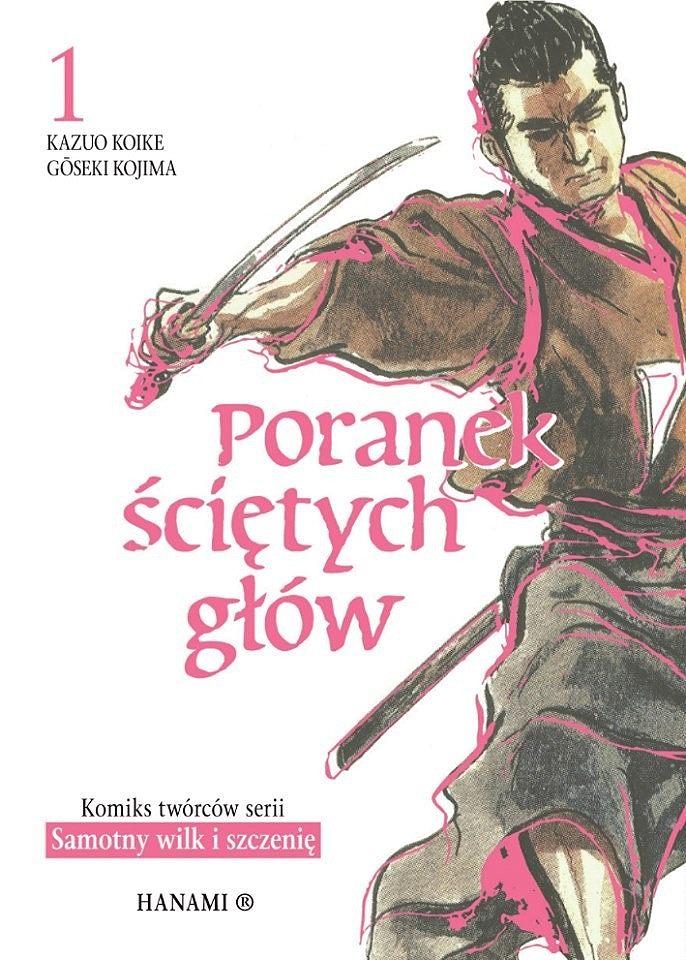 Comic Relief - Poranek scietych glow
