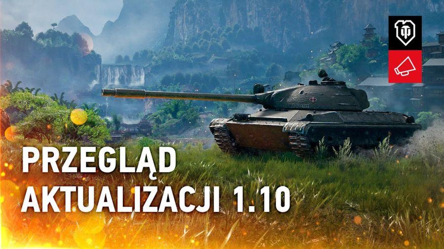 World of Tanks. Aktualizacja 1.10 już dostępna!
